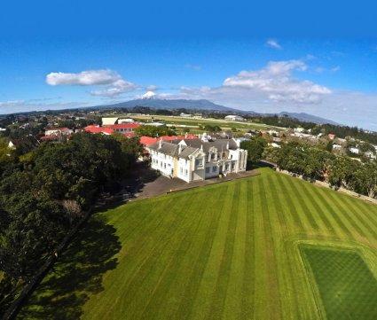 Modern School of Music New Plymouth Area | Yellow® NZ